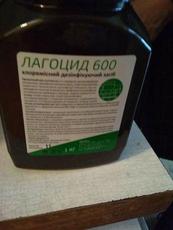 Лагоцид 600, госписепт, дезинфектор, санитаб, дезтаб, таблетки хлора