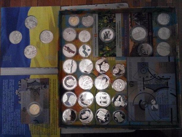 Полный набор монет 2016 года нейзербер Украина.