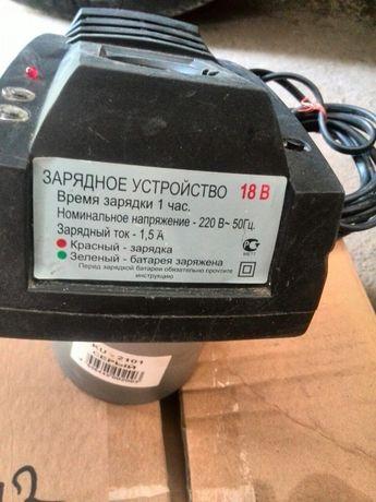 Продам зарядное устройство