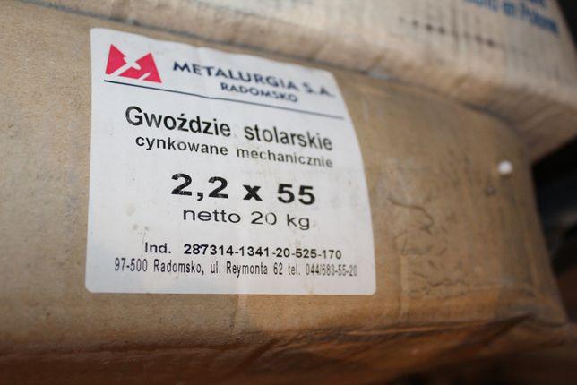 Gwoździe stolarskie ocynkowane 2,2x55 TANIO! Paczka 20 kg
