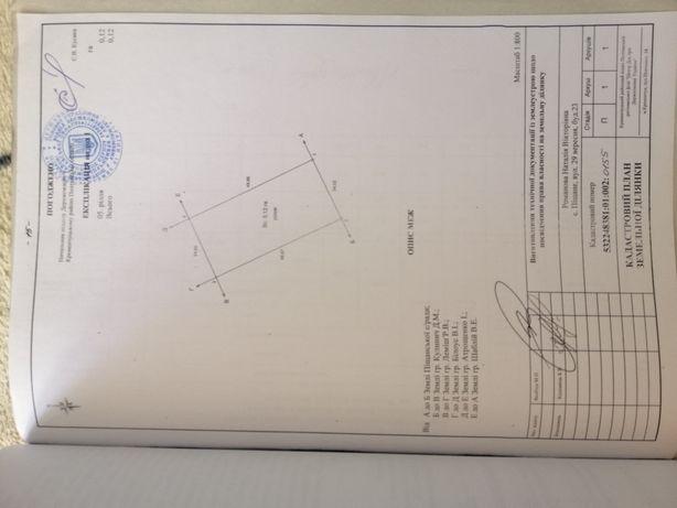 Продам земельный участок 12 соток в с Песчаное.