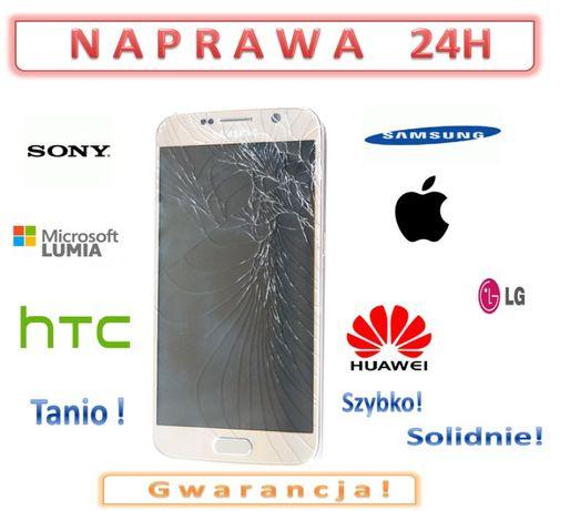 Wymiana szybki lcd Samsung iphone huawei lg