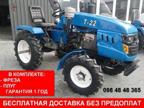 Мінітрактор Булат Т-22 + ФРЕЗА + ПЛУГ +ДОСТАВКА. Трактор мини мото