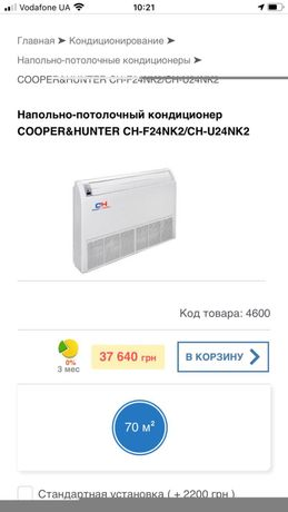Продам кондиционеры