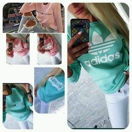 Bluzy dresowe damskie i meskie