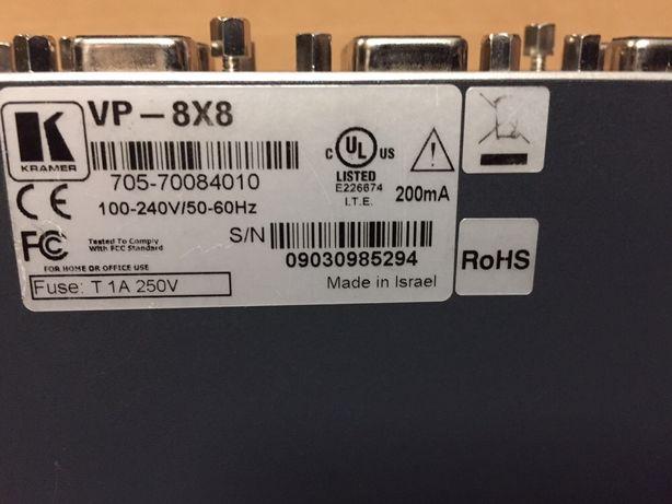 Kramer 8x8 VGA / UXGA matrix switcher