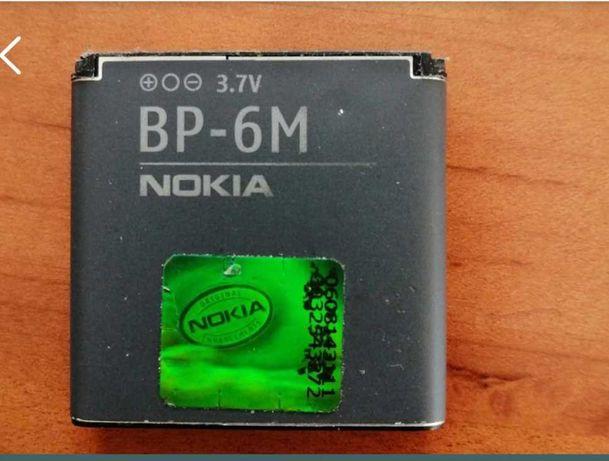 Nokia BP-6M Bateria telemovel