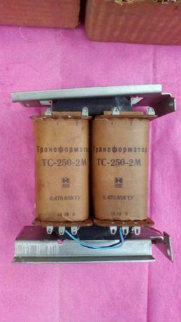 Трансформатор ТС-250-2М Новый
