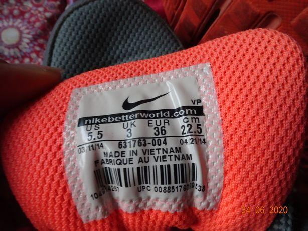 Nike Air Max- 36