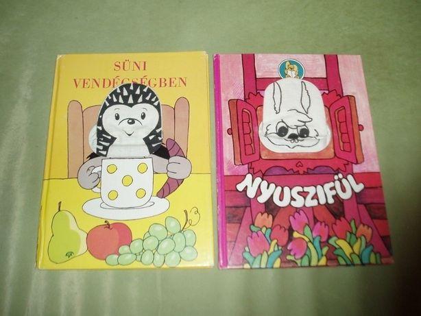 Книжки-игрушки на венгерском Terra Будапешт, цена за две