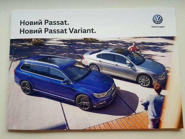 Каталог описание Volkswagen Passat  B8
