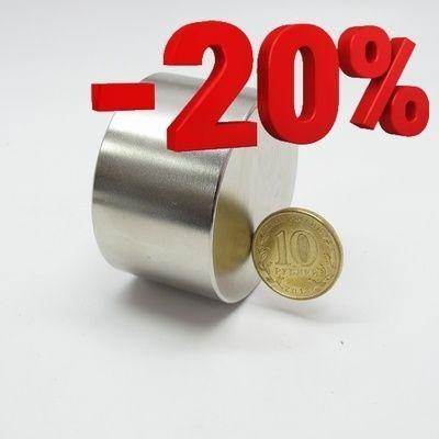 №❶ НЕОДИМОВЫЙ МАГНИТ 45х30 ⨀ аналог 55х25 100кг 100% Польша N42 ПОДБОР