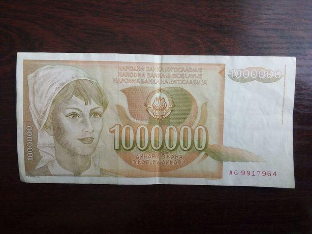 Banknot 1 milion dinarów Jugosławia