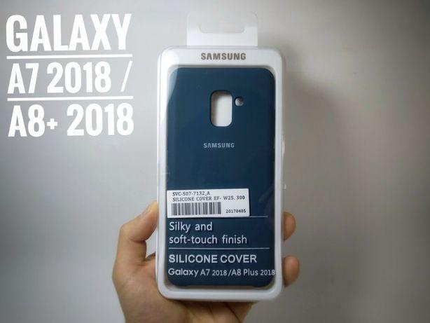 Чехол Silicone Case для Galaxy A5 / A6 / A6 Plus / A7 / A8+ / Note 8
