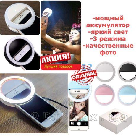 СветоДиодное кольцо для селфи кольцеваяЛампа световоеSelfie Ring Light