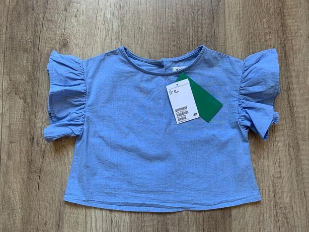 Блуза H&M 1,5-2роки блузка 92см