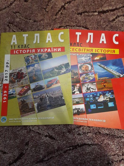 Атлас(новий) продам Полтава - изображение 1