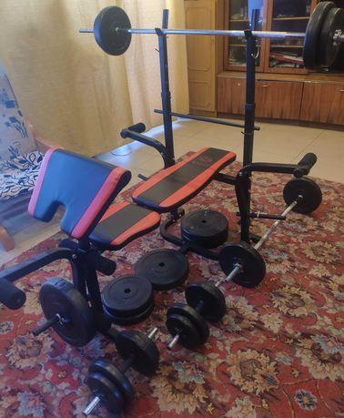 Ławka Do Wyciskania + zestaw do ćwiczeń 90 kg 750 zł