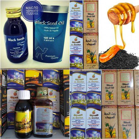 Масло чёрного тмина (Египет,Турция,Пакистан)