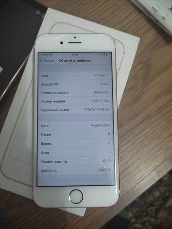 IPhone 6s Rose Gold 32Gb Neverlock