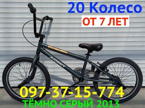 """BMX БМХ велосипед 20"""" Azimut Storm трюковый Шторм беймикс НОВЫЙ"""