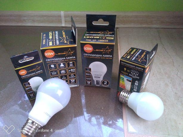 Світлодіодна лампа LEDSTAR 10w, 6w,АКЦІЯ!