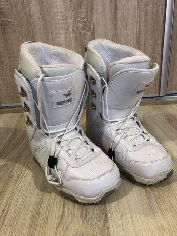 Buty snowboardowe Raven, białe, damskie, rozmiar 40