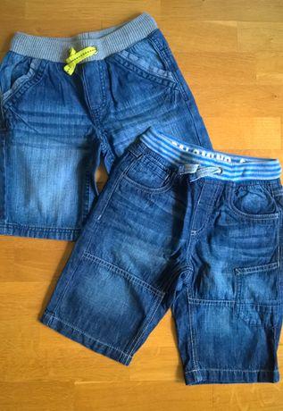 szorty jeansowe 122