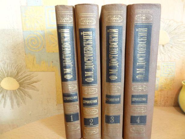 Продаю 5 томов из с/с Ф.М.Достоевского.