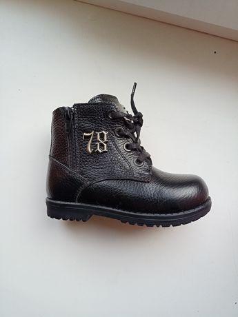 Ботинки зимние на цигейке для мальчика