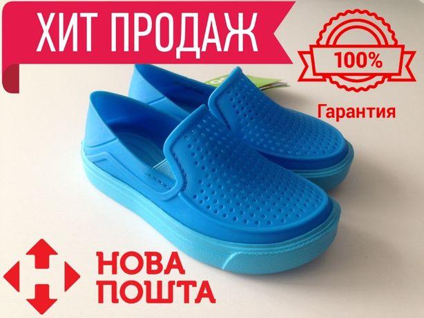 Crocs CitiLane Roka кроксы мокасины для детей оригинал просто шара