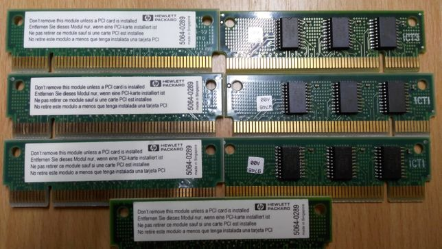 Терминатор PCI HP 5064-0289 Vectra 525/VL5