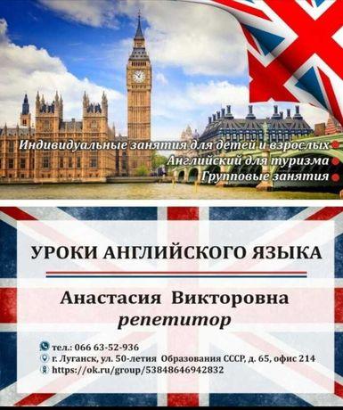 Английский для туризма