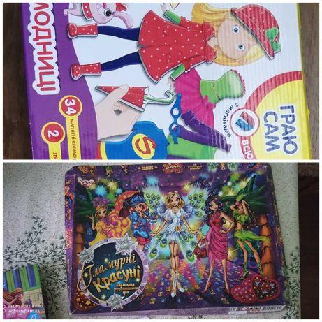 Ігровий набір для дівчинки.Игровой набор для девочки.Ігрові набори.
