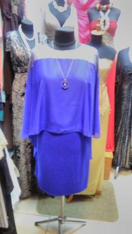 Роскошное нарядное платье (новое)