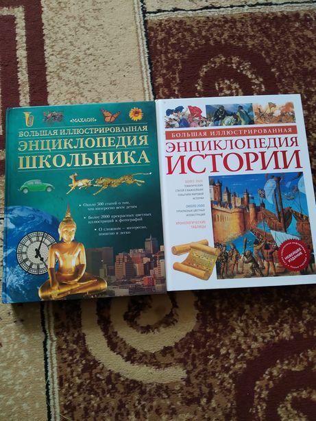 Энциклопедии. Отличный подарок