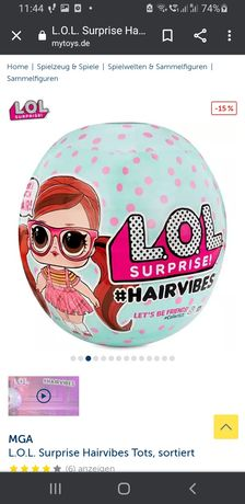 Шар lol Hairvibes