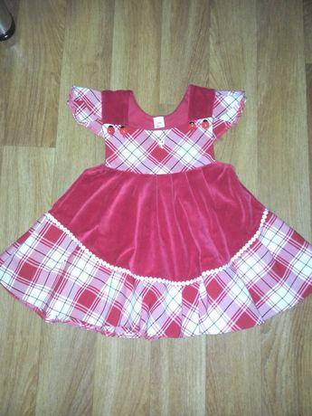 Сарафан платье нарядное на 2-3 года в идеальном состоянии