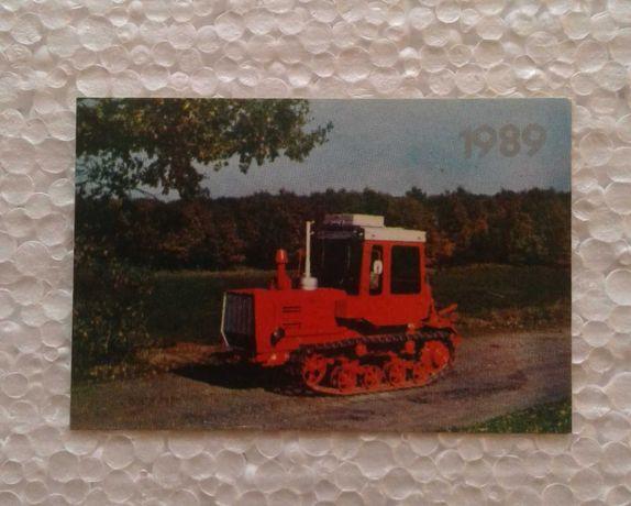 Календарики СССР Трактора