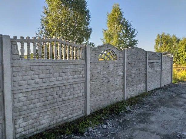Przęsło betonowe Dom i Ogród ogrodzenie piaskowiec, cegiełka