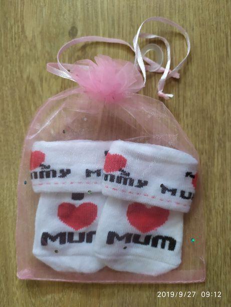 Детские носки носочки l love mum