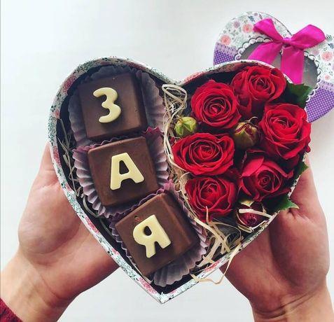 Шоколадный подарок, день влюбденных, 8 марта