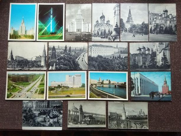 Москва. Не подписанная открытка
