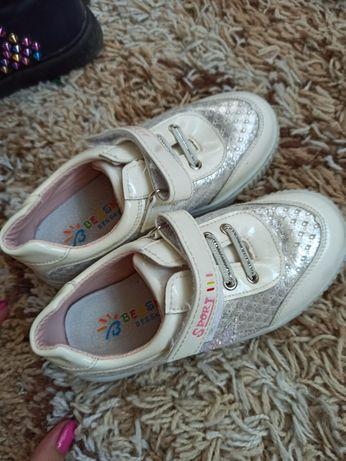 Кеды, ботинки, кроссовки