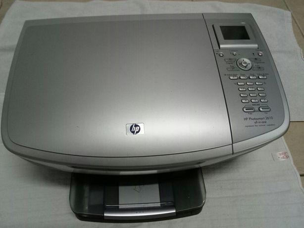 Multifunçoes HP Photosmart 2610