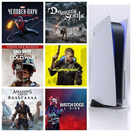 Игры для PS4 и PS5 | Demon's Souls | Майлз Моралес | Вальгалла