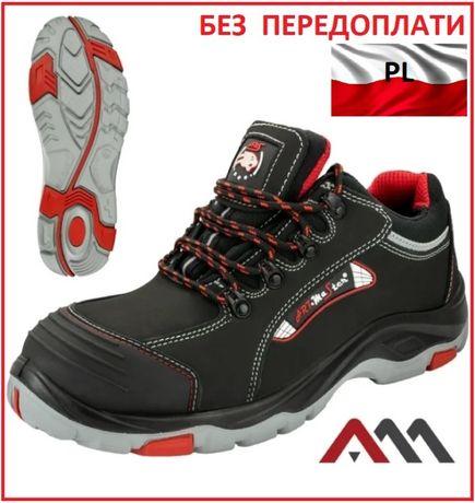 кроссовки АНТИПРОКОЛ рабочие ботинки рабочие спецобувь спецвзуття