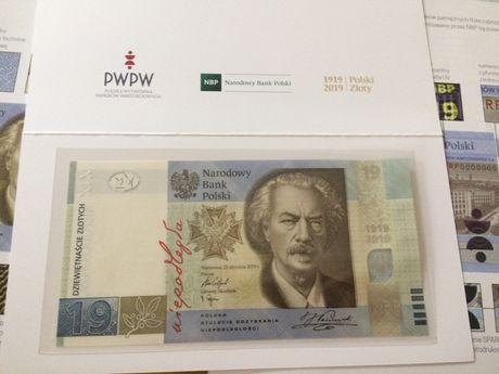Banknot 19 zł 100 PWPW ZAMIENIĘ na inne banknoty