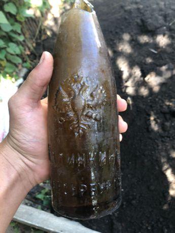 Антиквар/ Пётр 1/ бутылка колотая /ориентировочный год 1653-1880