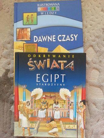 Ilustrowana biblioteka wiedzy dawne czasy, Odkrywanie świata Egipt